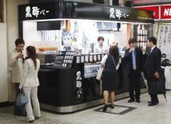 Las bebidas mas extrañas que venden en Japón