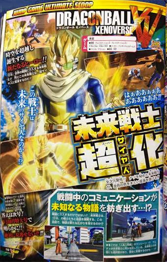 el-personaje-misterioso-de-dragon-ball-xenoverse-también-puede-convertirse-en-super-saiyajin-00.jpg