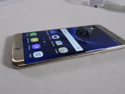 El Samsung Galaxy S7 Edge recibirá la actualización de seguridad de junio