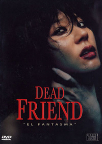 Portada del DVD de Dead Friend