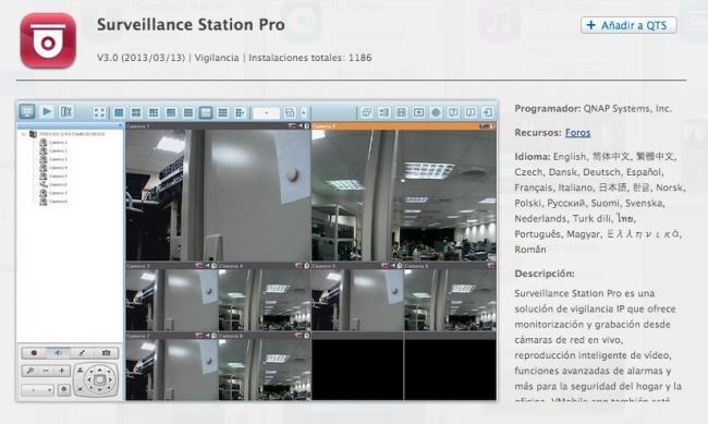 Surveillance Station Pro, una estación de vigilancia en tu NAS