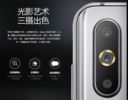 Samsung Galaxy A8s Camaras