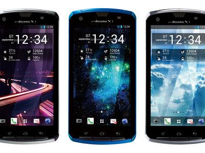 Fujitsu quiere 'bajarse' del mercado móvil pero mantener viva la marca