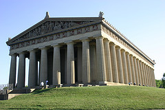 El tesoro informático del Santander, Partenón
