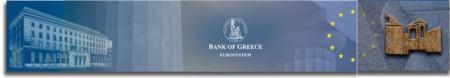 El Banco de Grecia da lecciones al gobierno griego