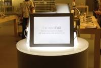 El nuevo iPad ya está en venta, Apple muestra las aplicaciones optimizadas en una nueva sección de la App Store