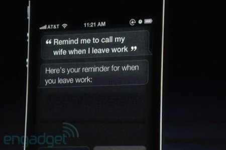 siri-iphone4s.jpg