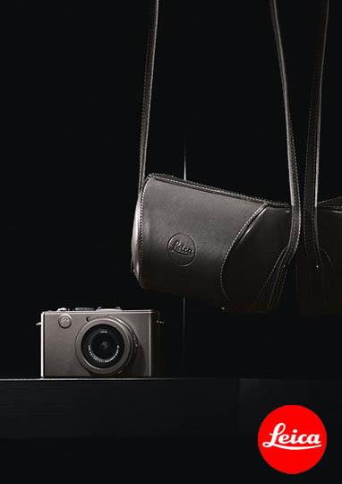 Leica D-LUX 4 Titanium: un capricho en edición limitada