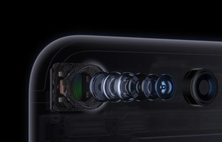 Nueva cámara iPhone 7