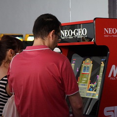 Foto 37 de 46 de la galería museo-maquinas-arcade en Xataka