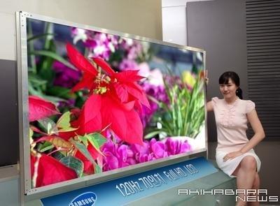 LCD de 70 pulgadas de Samsung
