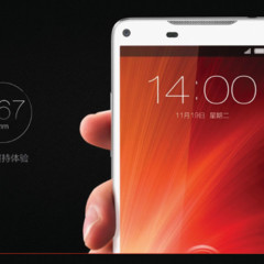 Foto 4 de 8 de la galería zte-nubia-z5s en Xataka Android