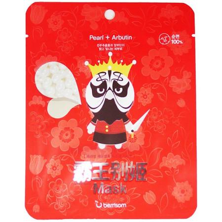 Peking Opera Mask Perla Y Arbutina De Berrisom