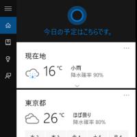 Cortana a los usuarios de Insider de Canada, Australia, y Japón