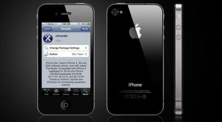 Nueva versión de Ultrasn0w compatible con iPhone 4 para liberar el terminal