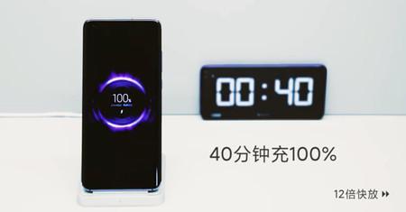 Xiaomi muestra en vídeo su carga rápida inalámbrica de 40 W: del 0 al 100% en 40 minutos