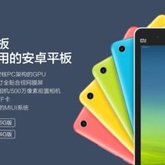 Foto 7 de 13 de la galería xiaomi-mipad en Xataka Android