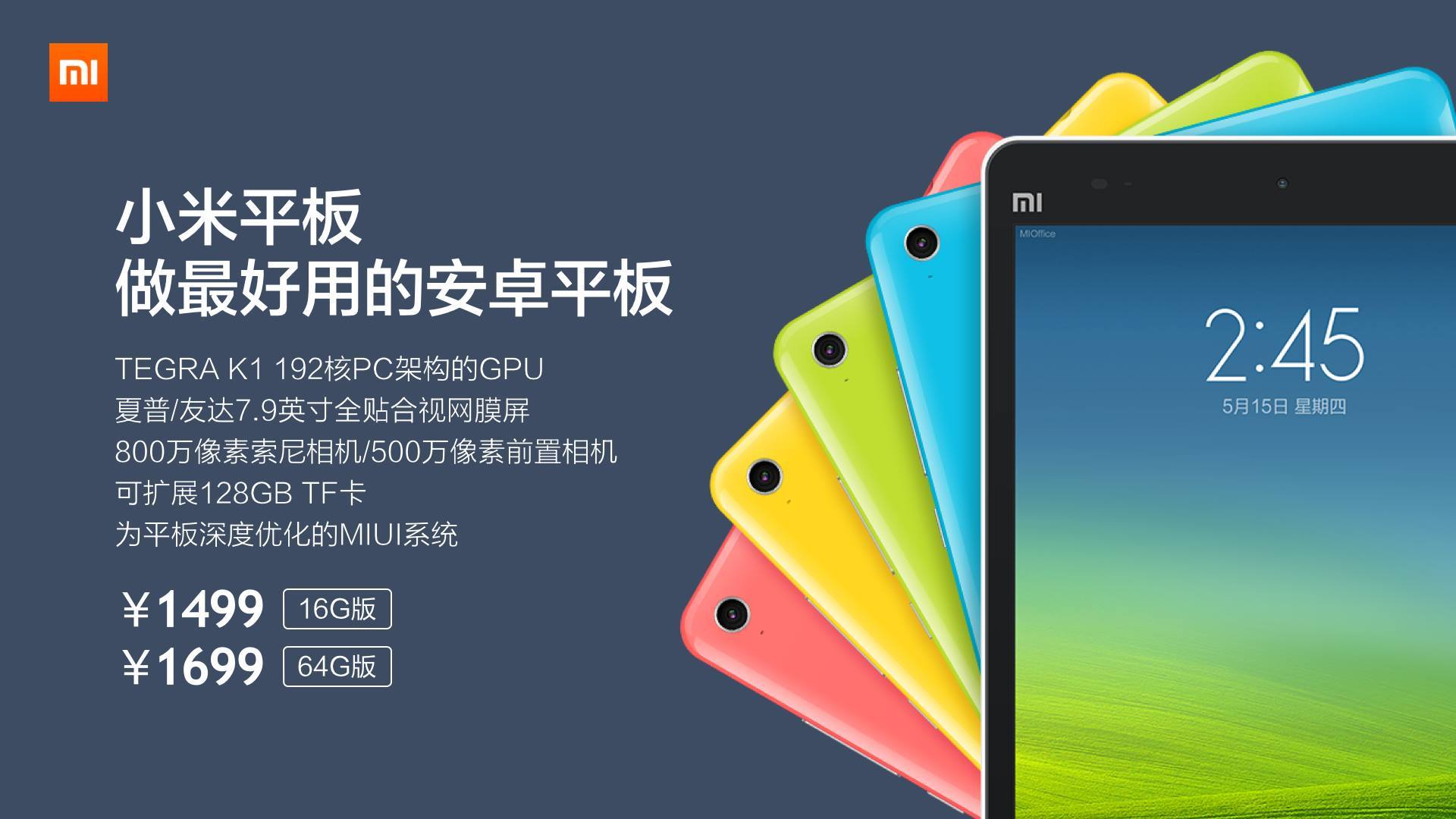 Foto de Xiaomi MiPad (7/13)
