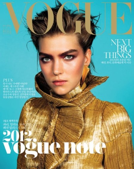 Bienvenidos a una nueva era dorada, por Vogue Korea y Arizona Muse