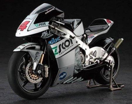 Honda RS250RW