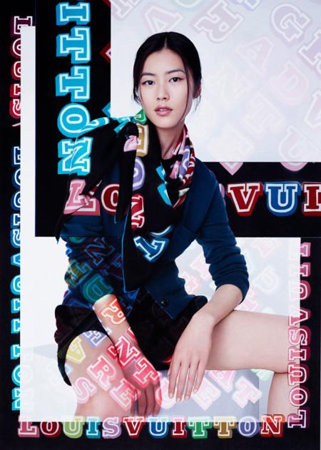 Liu Wen modelo mejor pagada 2013