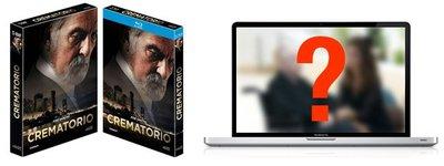 'Crematorio' en DVD, en Blu-ray, ¿y por qué no en internet?