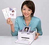 Imprime tus felicitaciones con Casio PCP-100