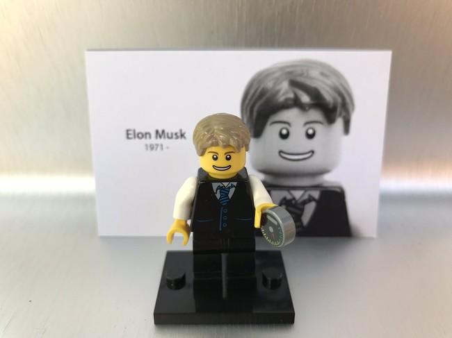Elon Musk Lego
