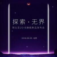 El Nubia Z18 se presentará el 5 de septiembre y su teaser oficial deja ver un 'notch' al estilo Essential Phone