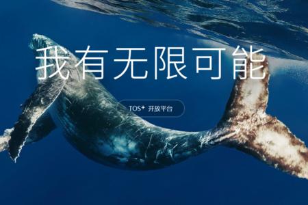 El gigante chino Tencent lanza su propio sistema operativo basado en Android: TOS+