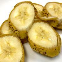 En Japón han creado un plátano del que se come todo, piel incluida