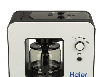 Cafetera Haier con molinillo incorporado por sólo 32,99€ y gastos de envío gratuitos en eBay