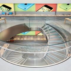 Foto 5 de 12 de la galería apple-store-omotesando-1 en Applesfera