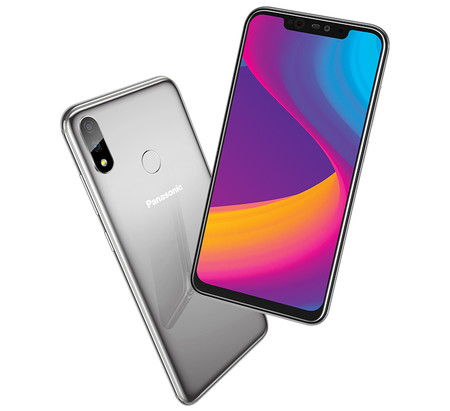 Eluga X1 Pro Mobiles