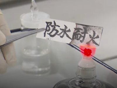 Nace el papel resistente al fuego y al agua gracias a China