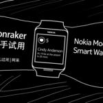 Nokia también tenía preparado su propio smartwatch y ahora lo podemos conocer en vídeo