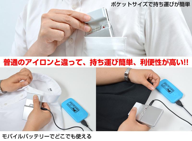 Foto de USB Handy Iron (6/8)