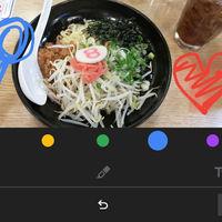 Cómo dibujar y añadir texto a una foto en Google Fotos