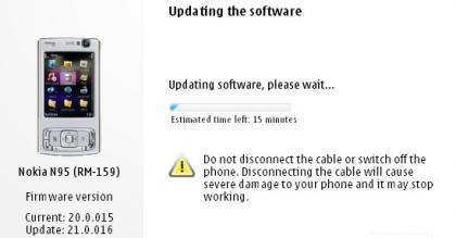Disponible el firmware v.21 para el N95