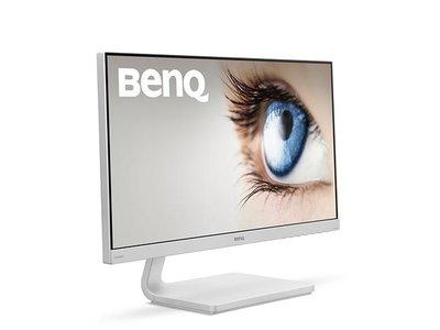 Si te toca cambiar de monitor de PC, en Amazon tienes hoy el BenQ VZ2470H por sólo 123,99 euros