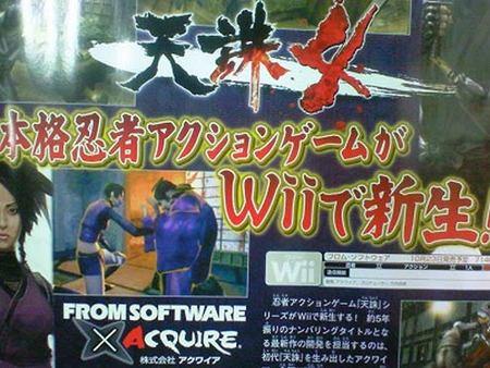'Tenchu 4' llegará a Wii