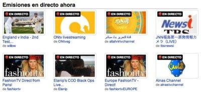"""Las """"quedadas"""" de Google+ y YouTube se unirán para socializar aún más el vídeo en internet"""