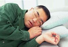 Napia: pagar por dormir la siesta en Tokio