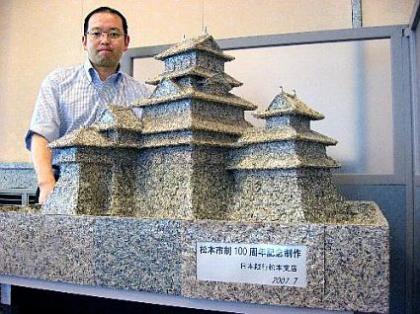 Una replica de 100 millones de yens
