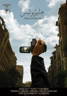 heliopolis-poster