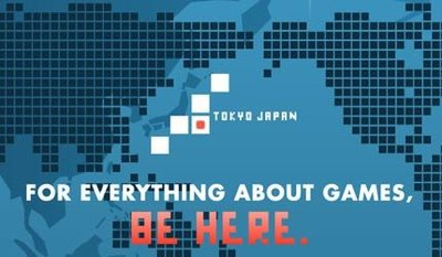 El Tokyo Game Show más grande jamás visto hasta ahora
