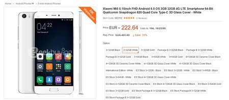 Xiaomi Gb
