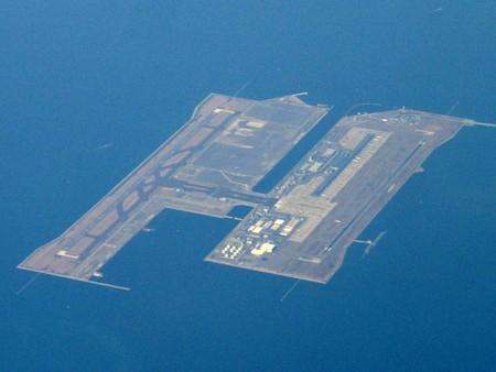 Kix Aerial Photo