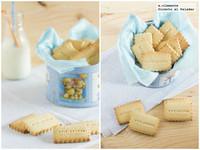 Petits-beurre caseras, galletas francesas de mantequilla. Receta