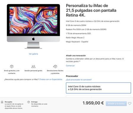 stock iMac